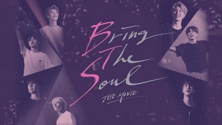 """""""Bring the Soul: The Movie"""" de BTS en función exclusiva por Bamm Radio"""