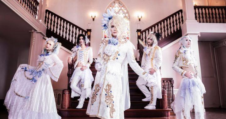 La banda japonesa de power metal Scarlet Valse lanzó nuevo single limitado