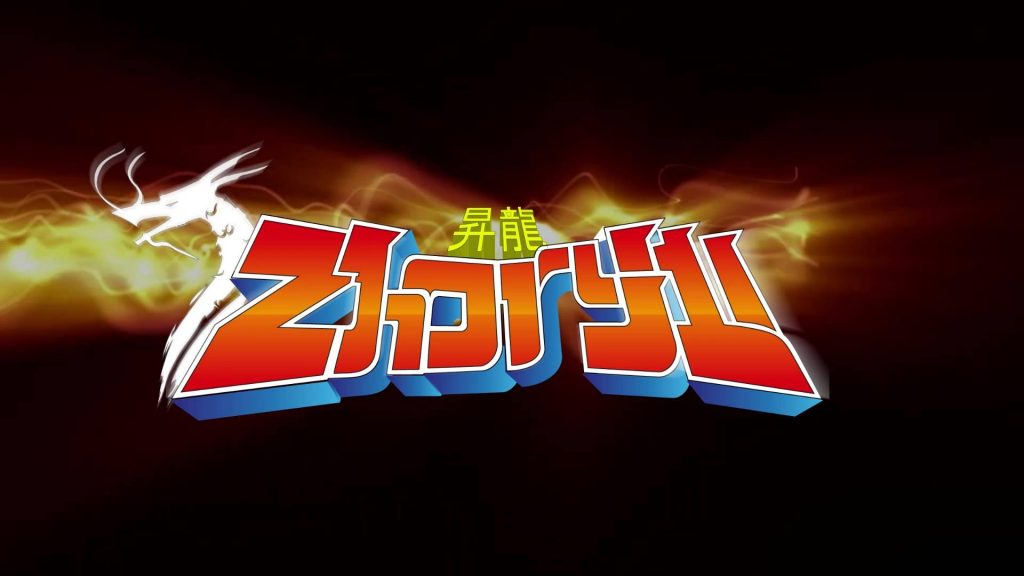 Zhoryu Latin J Music